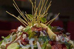 رستوران لمزی - سالاد مخصوص