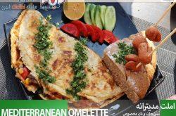 کافه 4چوب -املت مدیترانه- سایت کجا بریم