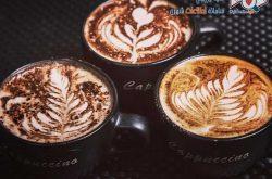 کافه 4چوب -کاپوچینو- سایت کجا بریم