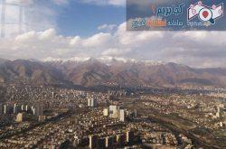 برج میلاد - نمای شهر تهران از گنبد برج میلاد - سایت کجا بریم